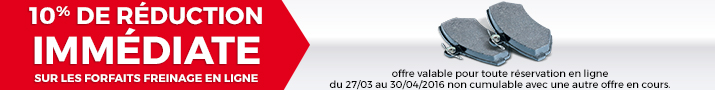 OP3 2016 offre freinage