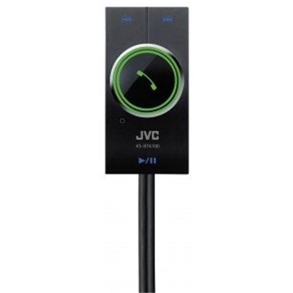 adaptateur bluetooth jvc ks bta100 feu vert. Black Bedroom Furniture Sets. Home Design Ideas