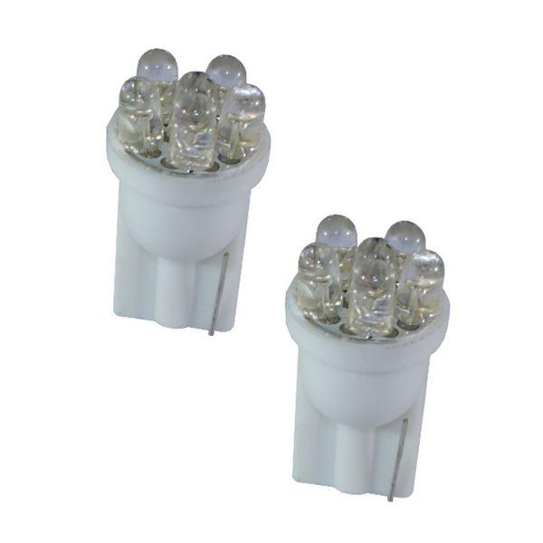 2 ampoules t10 7 leds clairage blanc autoled feu vert. Black Bedroom Furniture Sets. Home Design Ideas