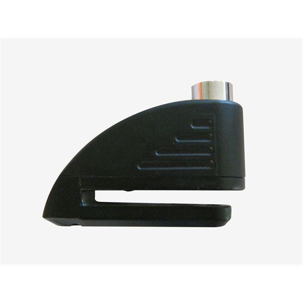 bloque disque et alarme pour scooter moto an bd100 beeper. Black Bedroom Furniture Sets. Home Design Ideas