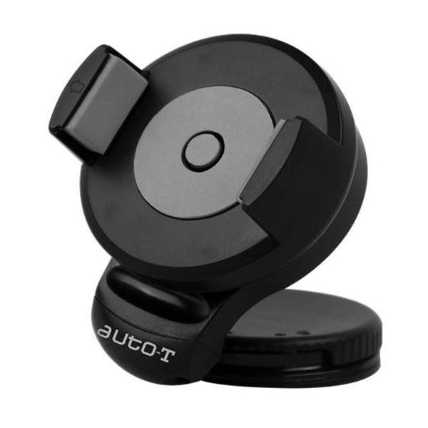 support ventouse compact rotation 360 auto t feu vert. Black Bedroom Furniture Sets. Home Design Ideas