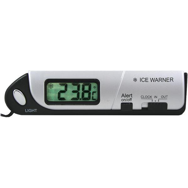 Thermometre Exterieur Voiture