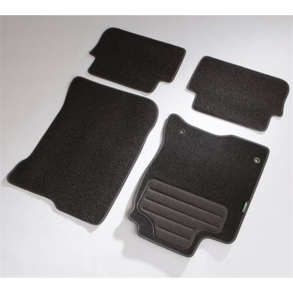 tapis sur mesure feu vert pour citro n c1 ii peugeot 108. Black Bedroom Furniture Sets. Home Design Ideas